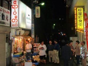 ビルマ通り2003