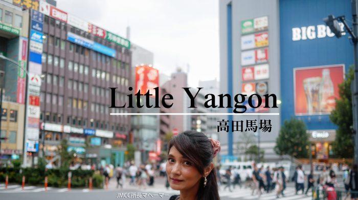 littleyangon01